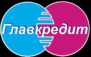 кредит/ потребительский кредит/ кредит наличными/ Кредит в Новокузнецке/ Взять кредит/ Кредит онлайн